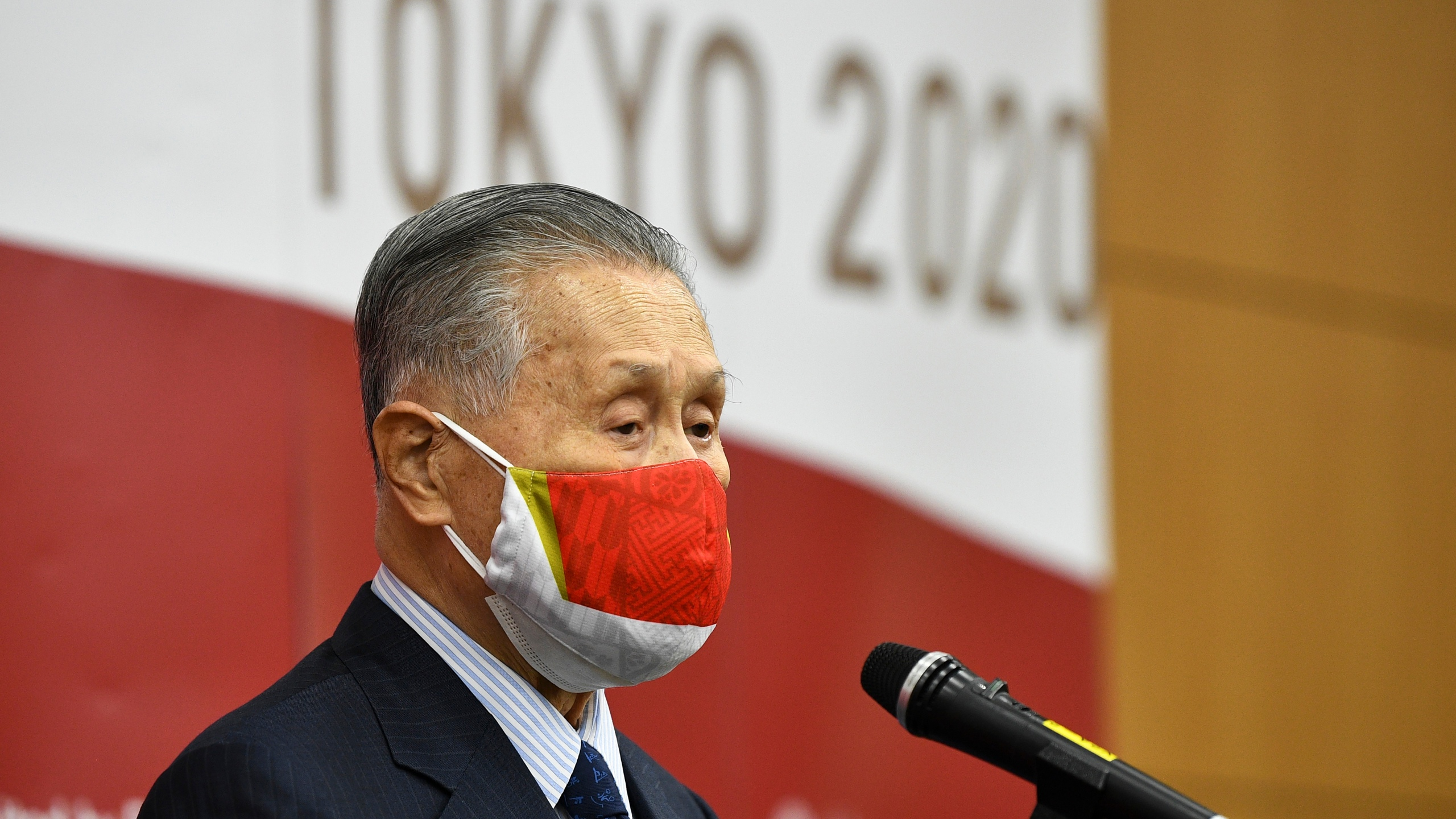 Yoshi Mori